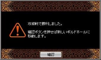 2_20101016010135.jpg