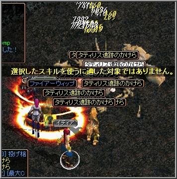 GD3.jpg