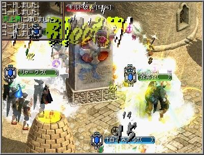 bw4_20100321003721.jpg