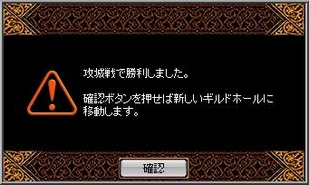 bw5_20100321003721.jpg