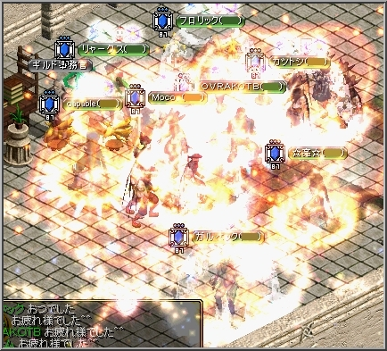 bw6_20100321003721.jpg