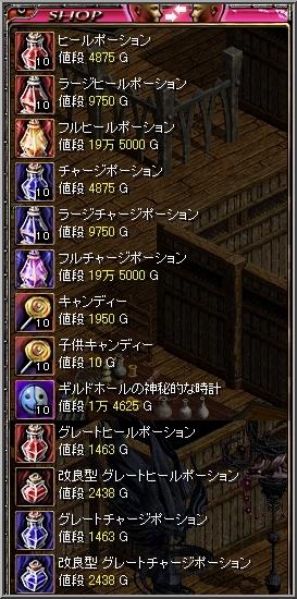 cha-mu5-6.jpg