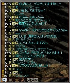 fo-rin2.jpg
