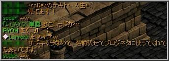 gcha_20100119061501.jpg