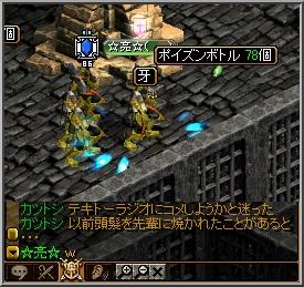 gcha_20100319061532.jpg
