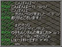 gh_20100307123935.jpg