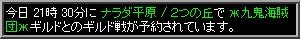 gv0_20100203122040.jpg