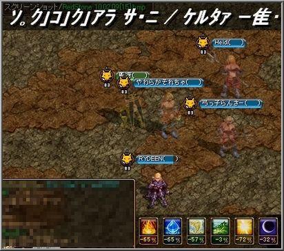 gv3_20100211071151.jpg