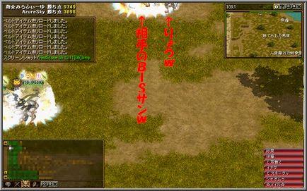 gv4_20091212060130.jpg