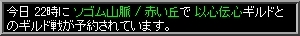 gv_20100220123130.jpg