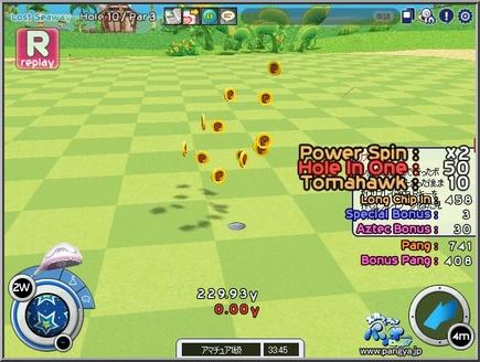 hio2_20100211060714.jpg