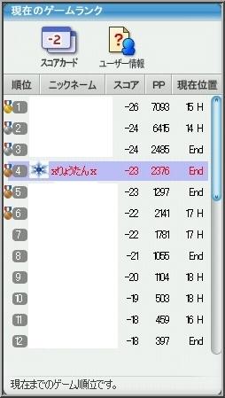 hio3_20091202021351.jpg