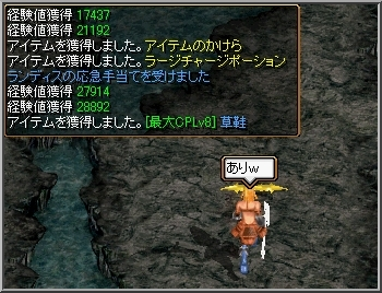 kakera_20100213214232.jpg