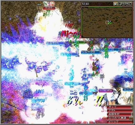 koro3_20101105032623.jpg