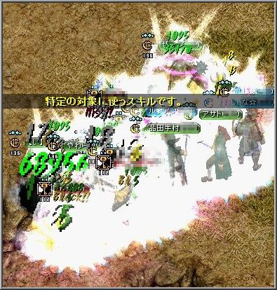 koro3_20101209013903.jpg