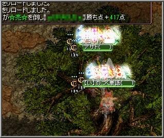 koro4_20101105032623.jpg