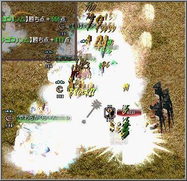 koro4_20101209013903.jpg