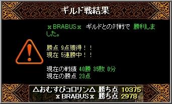 koro5_20101105032618.jpg
