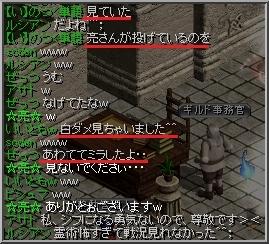 koro6_20101105032637.jpg