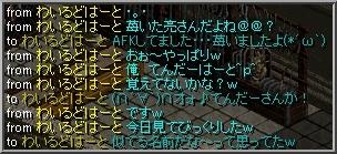 koro9.jpg