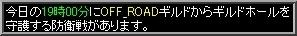 koro_20100418012440.jpg