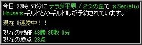 koro_20101209013903.jpg