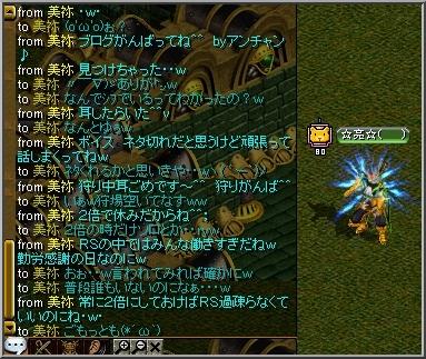 mimi_20091124054448.jpg