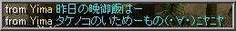 mimi_20100201065607.jpg