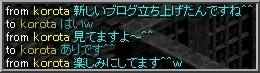 mimi_20100213214232.jpg