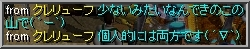 mimi_20100223083807.jpg