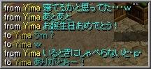 mimi_20100307123935.jpg