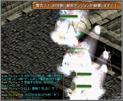 mimi_20100312221547.jpg