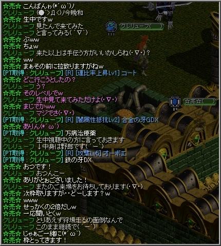 nico_20100418012440.jpg
