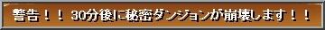 noukotu6.jpg