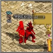 noukotu8.jpg