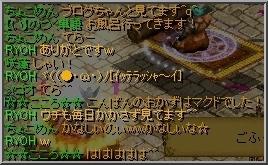 okazury2.jpg