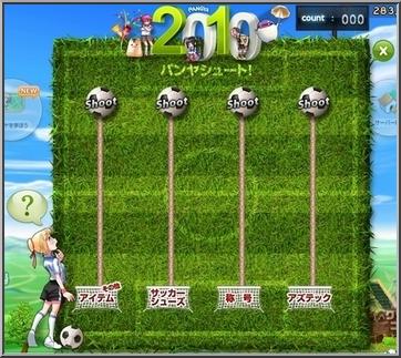 panya4_20100613051800.jpg