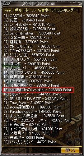 pointo5.jpg