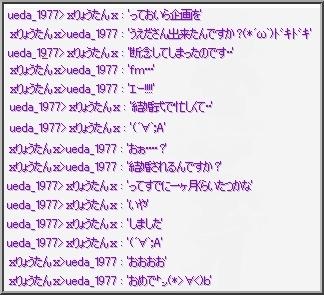 sd1_20100630210208.jpg