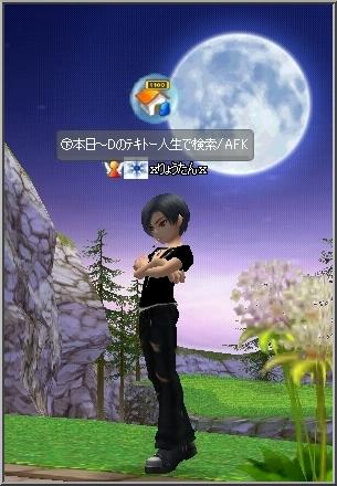 sd_20091212063636.jpg
