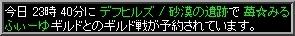 shura_20100512003428.jpg