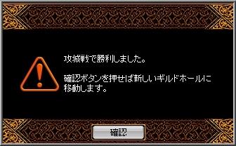 siro3_20100620134359.jpg