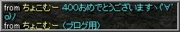 siro4_20100627142238.jpg