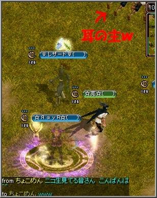 siro_20100620134400.jpg
