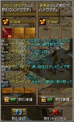 u2_20100718123825.jpg