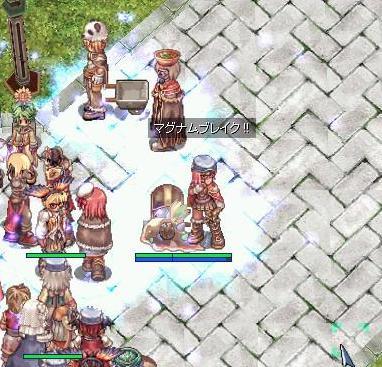 ragexe 2009-11-22 19-48-52-85