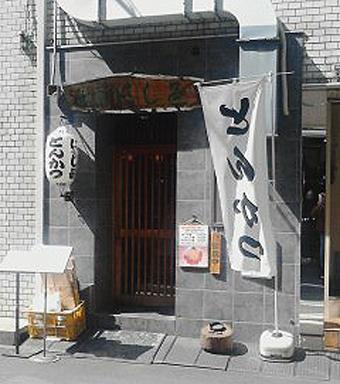 nishimura-1.jpg