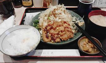 nisimura-2.jpg