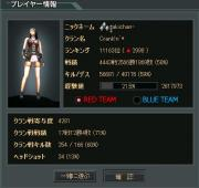 akichan.jpg