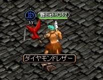 U!Uじゃないか!!